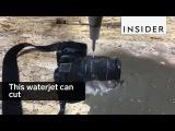 Что можно разрезать водой