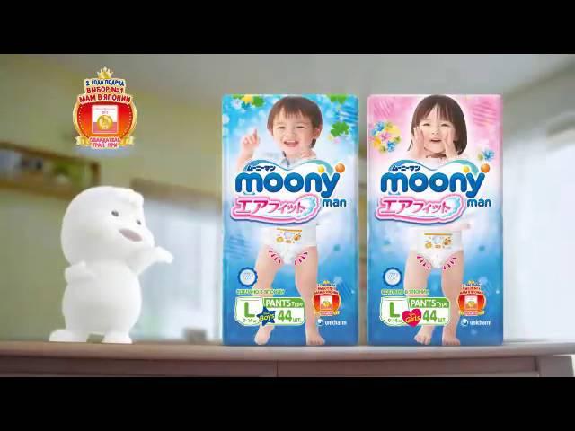 Новинка в интернет-магазине — японские подгузники и трусики Moony