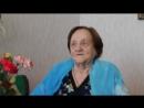 "08.05.2016г.""Заблудилася речка"". Поет Анна Матвеевна,  др.1924г., с дочерью."