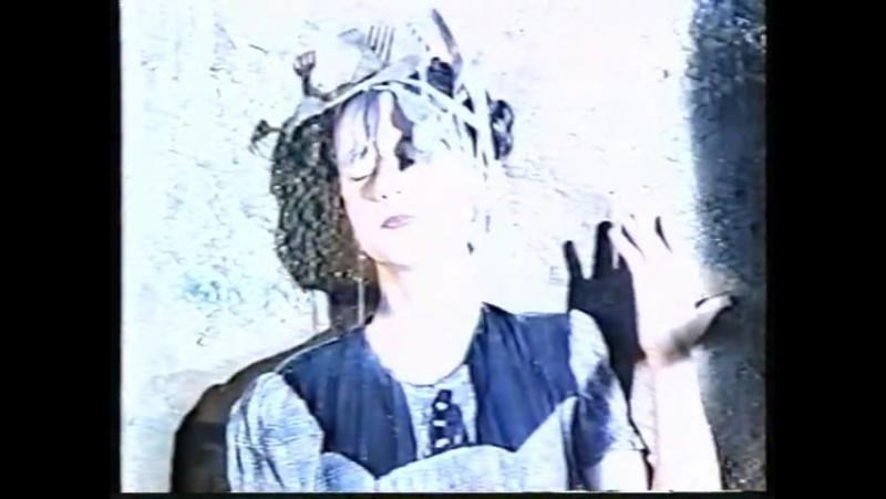 Рустам Хамдамов - Анна Карамазофф.Исчезновение \ Anna Karamazoff (1991,СССР,Франция)
