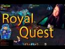 1 Обзор на игру Royal Quest