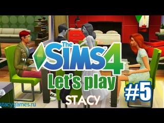 Let's play Sims 4 / Давай играть в Sims 4 (Симс 4) #5 / Беременность, Работа / Stacy