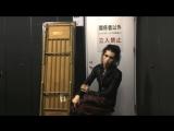 Hiro (comment/MC)&Libra-another scene-(acoustic) 18/10/2015 @ Fukuoka Drum Son