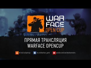 Финал Warface Open Cup: Season X