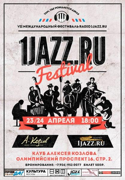 VII Международный фестиваль RADIO 1JAZZ.RU 2016