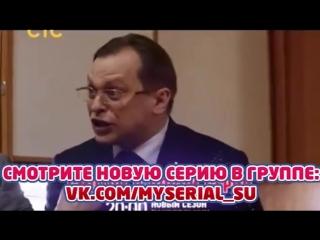 Молодежка 4 сезон 21 серия (141 серия) Новый Анонс!
