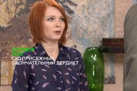 Ксения Печеник | ВКонтакте
