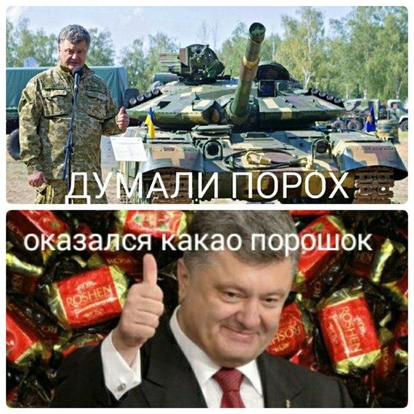 Порошенко поблагодарил Шульца за поддержку Украины во время президентства в Европарламенте - Цензор.НЕТ 2649