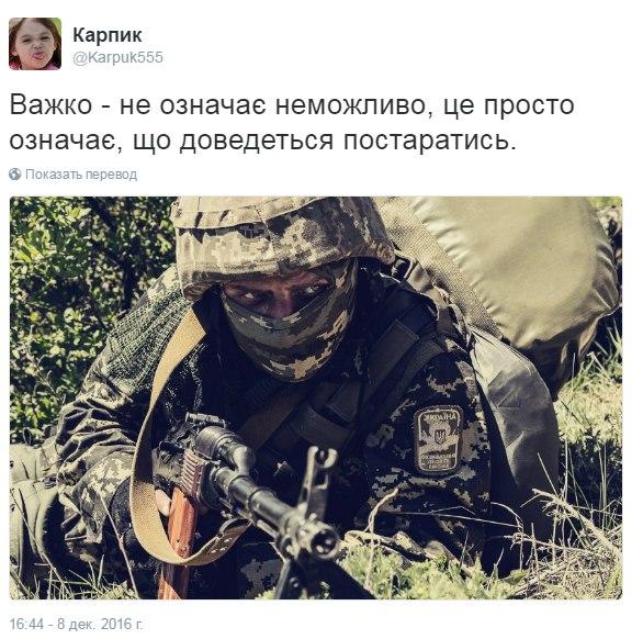 Генсек ОБСЕ Заньер заявил о расколе в организации из-за конфликта в Украине - Цензор.НЕТ 9051