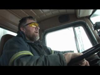 Ледовый путь дальнобойщиков 2 сезон 3 серия из 14 / Ice Road Truckers (2008) HD 720p