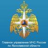 Mchs-Rossii Yaroslavl