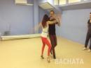 Бачата. Урок 14.07.16  Bachata  S'танция