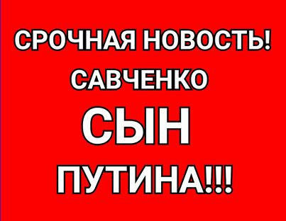 http://cs629522.vk.me/v629522424/1c2bf/XrrzlQbV_6o.jpg