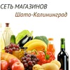 DELIMEAL. BonVille.TastyLab. Шато-Парадиз.