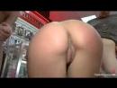Всем желающим дает в магазине грудастая брюнетка - порно секс сперма жестко анал молодую негр группа русское сиськи инцест домаш