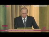 Путин о Деле Эрика Давидыча.Путин заявил о масштабных нарушениях прав и свобод россиян.