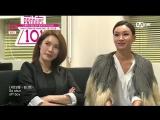 [Озвучка SoftBox] Продюсер 101 - 04 эпизод