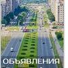 Подслушано в Приморском районе