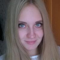 Инна Серёгина