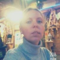Мария Сажина