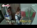 WGM 160723 Kim Jin Kyung Jota Jingyeong s unpainted face open ep 11 cut