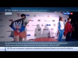 Украинская спортсменка вышла на пьедестал почета с флагом ДНР