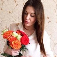 Анкета Дарья Тамахина