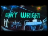 Gary Wright. Dream Weaver (1972)