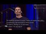 Как избавиться от страха остаться без денег - Тони Роббинс. Личная история