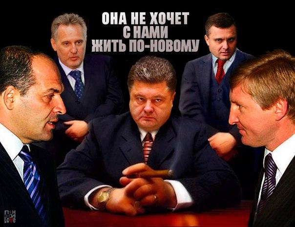 """Коболев обвинил Тимошенко в выплате 3 млн долл. премии главе """"Нафтогаза"""" в 2008 году, Тимошенко подает в суд - Цензор.НЕТ 1683"""