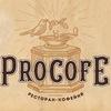 "Ресторан-кофейня ""ProCofe"""