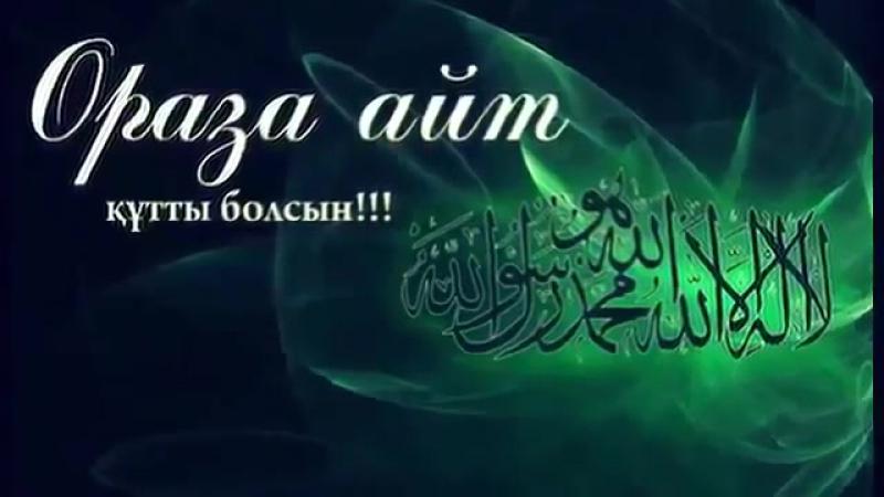 Жан Ахмадиев Казакпызгой 2 - YouTube