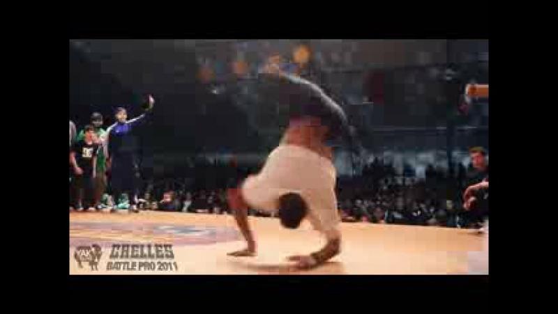 Vidmo org CHempionat Mira po brejjk dansu 2011tiktonik i dram step nervno ku