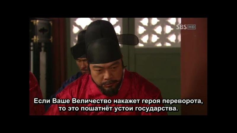 [Samjogo SubS] Iljimae / Иль Чжи Мэ - 9 серия