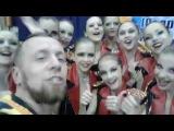 Абсолютные чемпионы Кубка стран СНГ - коллектив Мариданс, г.Белгород