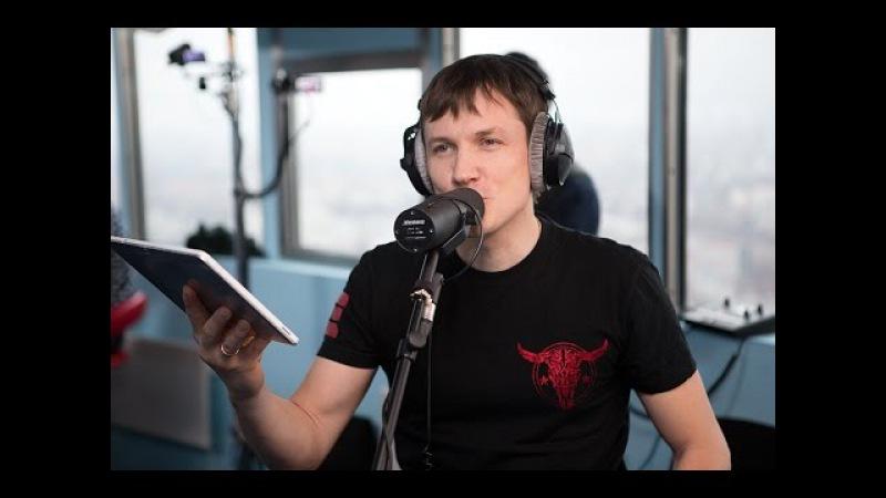 Вячеслав Мясников – Песня про папу (LIVE Авторадио)