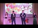 Кронштадт школа N 418 Поздравление с 8 м Мартом 2016г