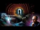 День космических историй с Игорем Прокопенко - Галактические разведчики HD