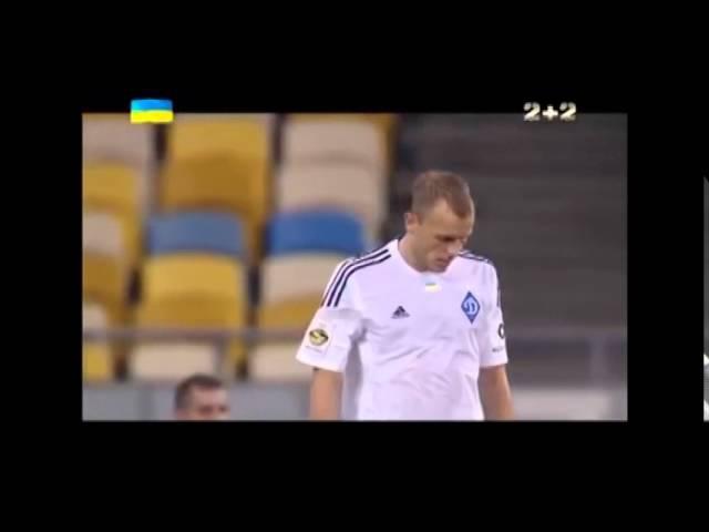 Oleg Gusiev | █★GOALS★█ | DYNAMO KIEV [HD]