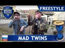 Mad Twins from Russia - Freestyle - Beatbox Battle TV