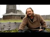 Виталий Сундаков о истории и Вере Славян