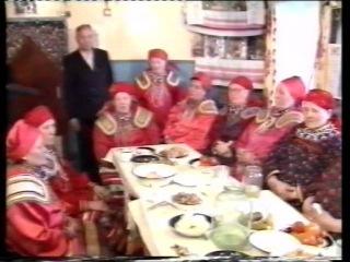Свадьбы на Рязанщине. село Секирино, часть 1