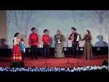 Дай балалайку дай варган - ансамбль казачьей песни Верея (Курск)