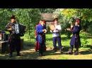 Пролягала шлях дорожка Ансамбль казачьей песни Воля
