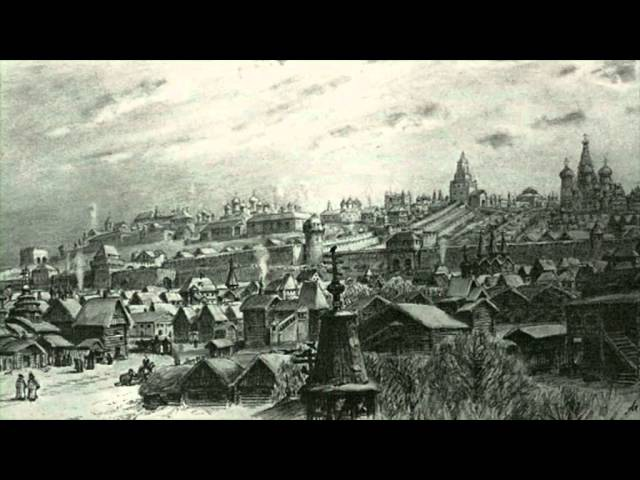 Русские цари - Иван IV Васильевич