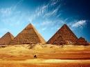 4-й съезд РОИПА: Энергетический потенциал пирамид: позитивные и негативные аспекты