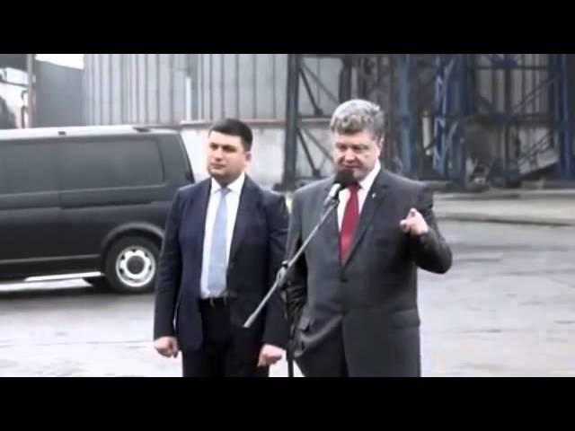 Порошенко признался в убийствах одесситов 2 мая