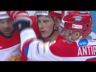Кубок Первого канала по хоккею 2015 РОССИЯ - ФИНЛЯНДИЯ ( все голы )