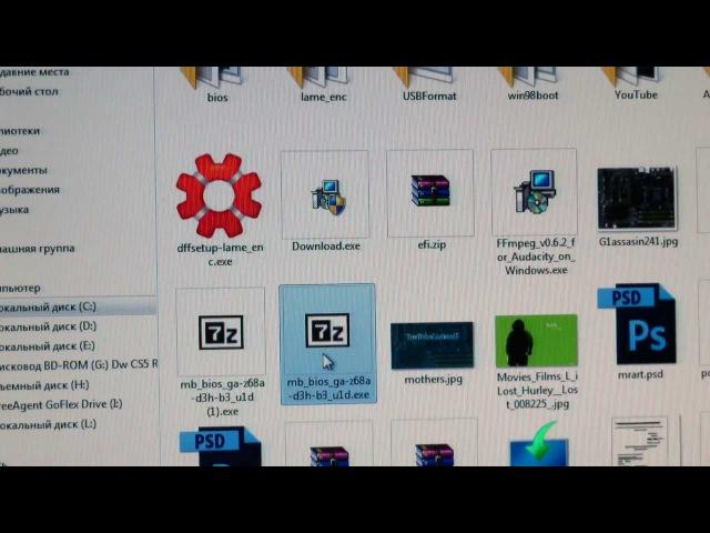 Прошивка BIOS UEFI из под Dos