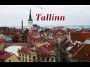 Прогулка по весеннему Таллину Старый город